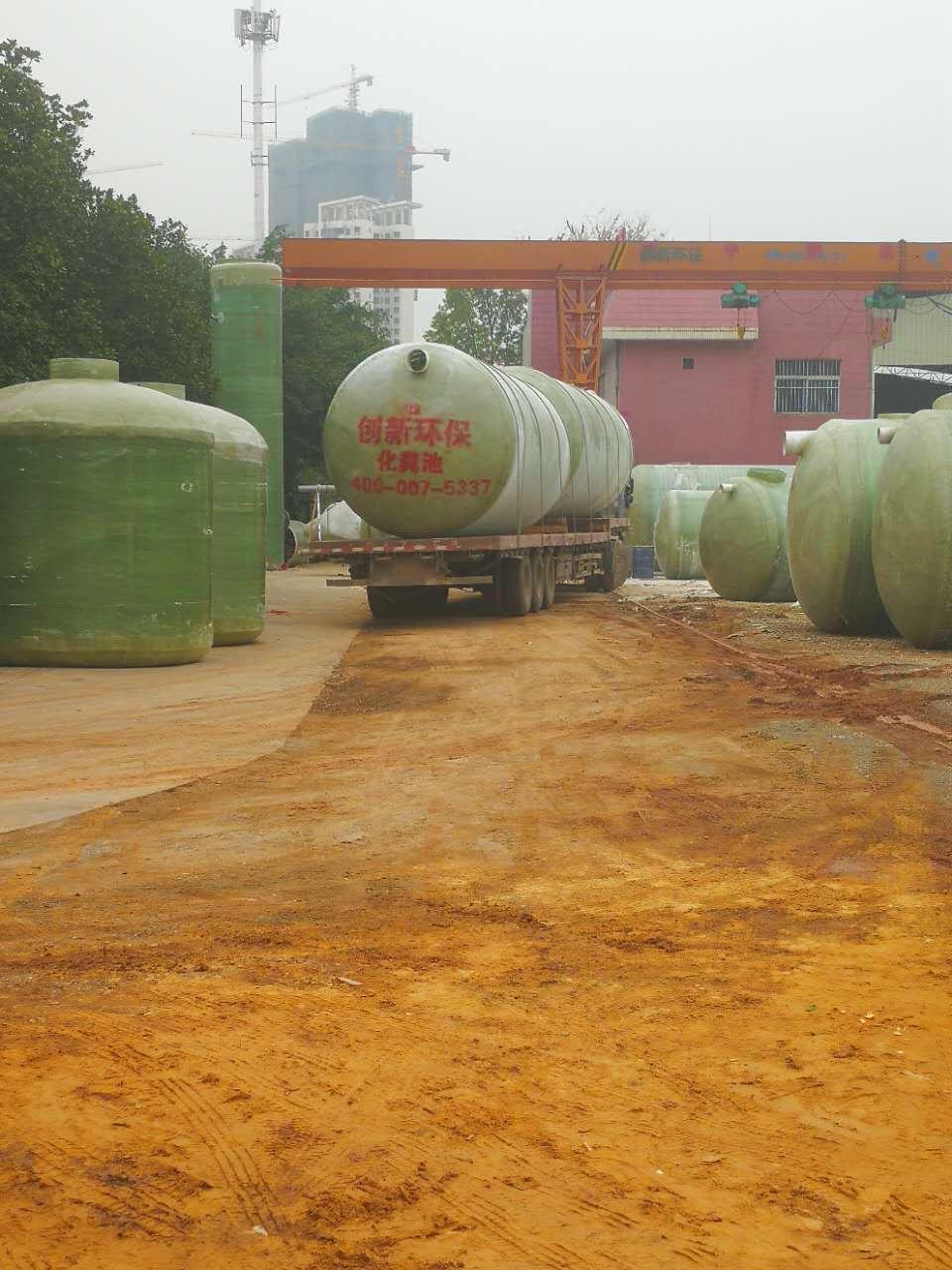 贵州地上污水处理设备